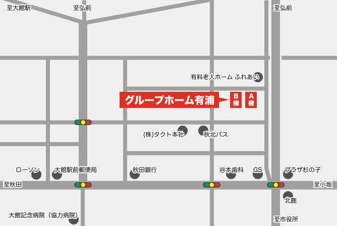 グループホーム有浦の地図