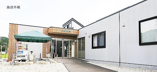 施設外観|居宅介護施設 東台