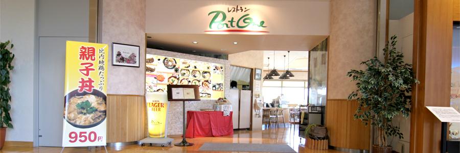 給食調理配膳業務|大館能代空港 レストラン ポートワン :: 優れた人材を派遣し、業務の効率化に貢献します。